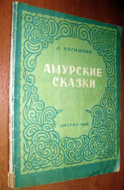 Хабаровские издания знакомств