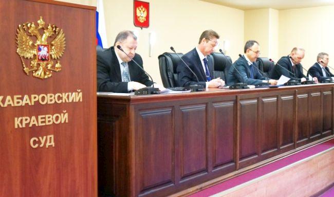 1 октября 2013 года в арбитражном суде хабаровского края прошла встреча председателя суда нн