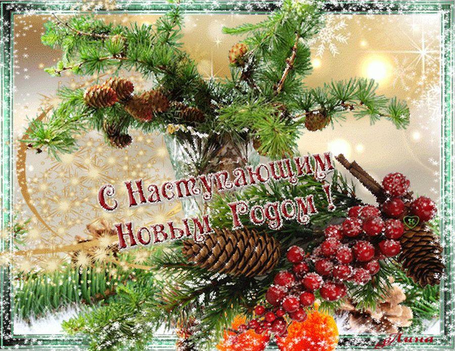 Патриотические поздравления с новым 2012 годом